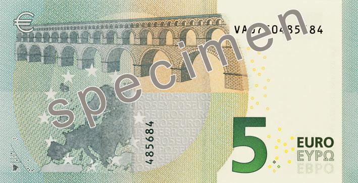Billet de 5 euros - Série Europe (verso)